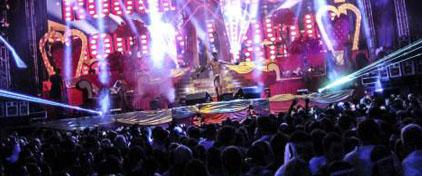 Ночной клуб Privilege Ibiza